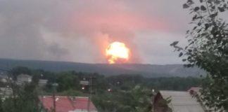 В России горят и взрываются боеприпасы: разрушены жилые дома, есть пострадавшие - today.ua