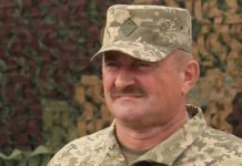 Зеленський призначив нового командувача ООС - today.ua