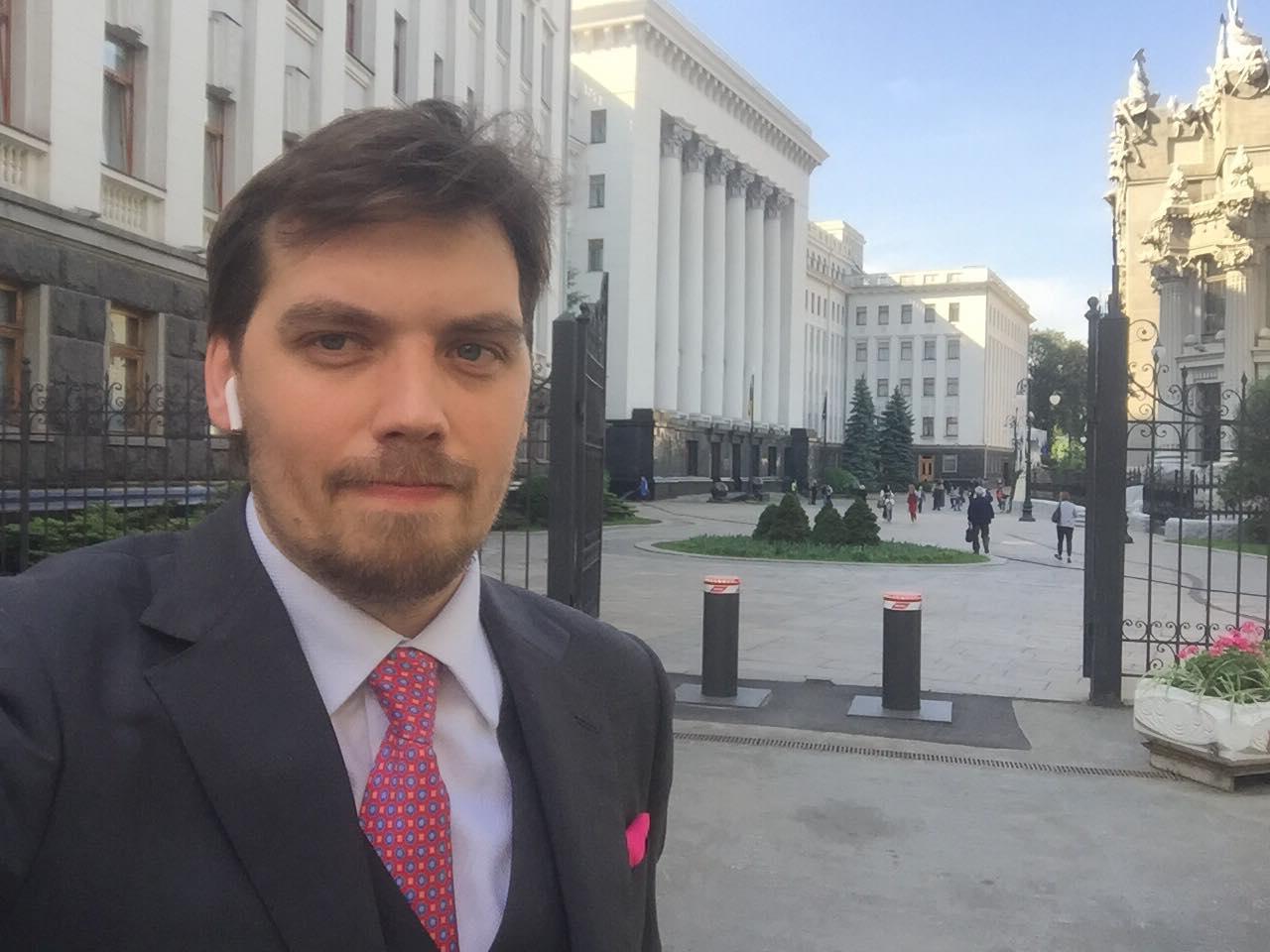 """""""Спрощеною має бути вся країна"""": Гончарук озвучив плани щодо податкової реформи - today.ua"""