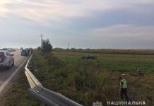 У ДТП на трасі Київ - Чоп загинув власник футбольного клубу та його пасажирка - today.ua