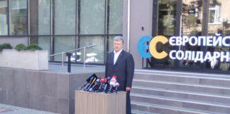 """""""Маємо справу зі спробою рейдерського захоплення"""": Порошенко заявив про готовність перевіритись на детекторі брехні - today.ua"""