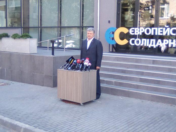 """&quotМаємо справу зі спробою рейдерського захоплення"""": Порошенко заявив про готовність перевіритись на детекторі брехні - today.ua"""
