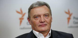 """""""То были календарики"""": адвокат Грымчака уверяет, что у чиновника не находили полмиллиона долларов - today.ua"""