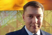 """""""Чутки не безпідставні"""": у Зеленського підтвердили наміри об'єднати два міністерства - today.ua"""