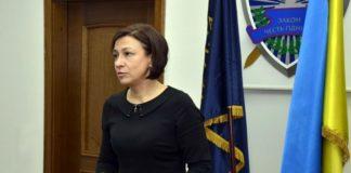 В кабінеті заступниці Луценка знайшли прослушку - today.ua