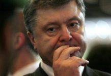 """""""Навчіться манерам та пристойно одягніться"""": за що Євросоюз присоромив Порошенка - today.ua"""