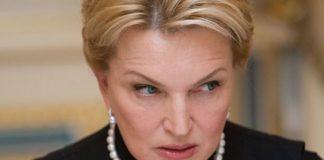 Растрата 63,5 млн грн государственных средств: суд обязал закрыть дело против Богатыревой - today.ua