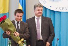 Зловживання службовим становищем: НАБУ зобов'язали відкрити справу проти Порошенка і Клімкіна - today.ua