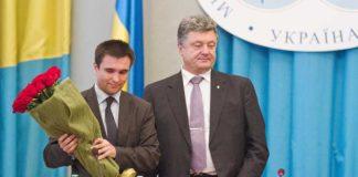 Злоупотребление служебным положением: НАБУ обязали открыть дело против Порошенко и Климкина - today.ua