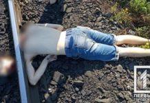 У Кривому Розі знайшли обезголовлене тіло ветерана АТО - today.ua