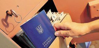 """Трудових книжок більше не буде: в Кабміні анонсують нові реформи"""" - today.ua"""
