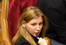 """""""Сильно мотивированные, но вопиюще некомпетентные"""": нардеп предыдущего созыва прокомментировала новую Раду - today.ua"""