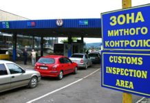 """""""Більше ніяких черг"""": українським автомобілістам змінять процедуру митного контролю - today.ua"""