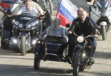 """""""Приехал в Крым на мотоцикле"""": в МИД Украины отреагировали на жест Путина - today.ua"""