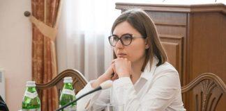 """""""Не согласна работать в новом правительстве"""": Новосад решила уволиться после ухода Гончарука - today.ua"""