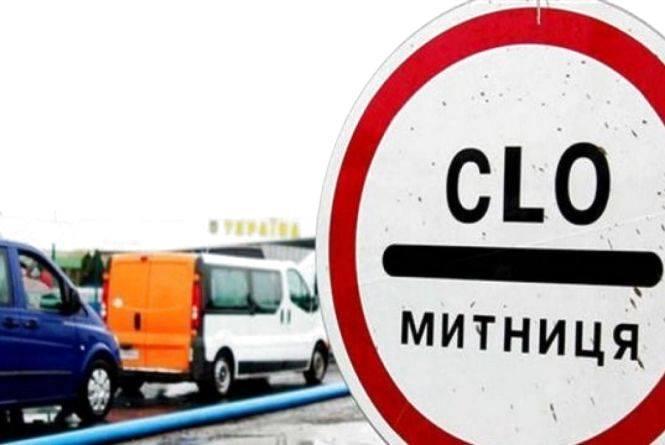 Коррупция на Волынской таможне: ГБР прикрыло незаконный импорт авто  - today.ua
