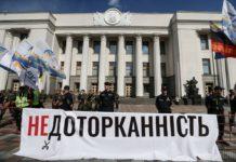 Зеленський скасує депутатську недоторканність: стала відома дата - today.ua
