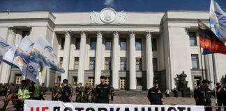 """Зеленський скасує депутатську недоторканність: стала відома дата """" - today.ua"""