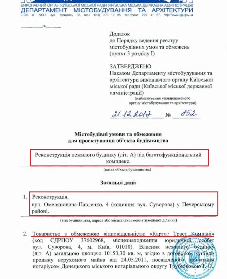 Кличко разрешил строительство 25-этажного здания возле Лавры