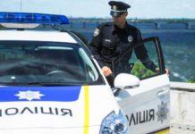 """""""Доводять справу до суду і забирають права"""": нова схема шахрайства водіїв на дорозі - today.ua"""