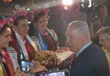 Визит премьер-министра Израиля с женой в Украину начался со скандала: что случилось - today.ua
