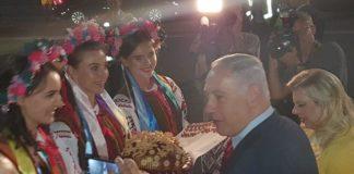 Візит прем'єр-міністра Ізраїлю з дружиною в Україну почався зі скандалу: що сталося - today.ua