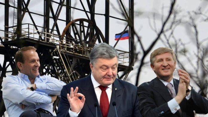&quotСлідом за Порошенко&quot: ДБР взялося за оточення Ахметова - today.ua