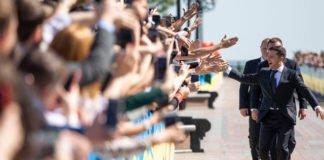 """У Зеленського відхрестилися від примусової участі """"бюджетників"""" у святкуванні Дня Незалежності - today.ua"""