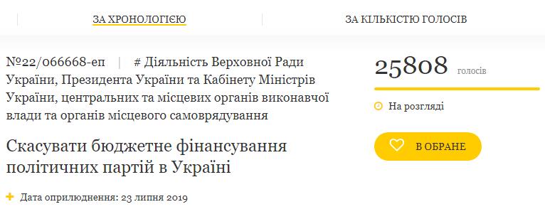 Зеленский сможет восстановить ядерный статус Украины