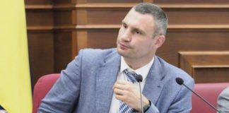 """""""Стрічки перерізати і класти квіти"""": Кличко відмовився бути номінальним мером - today.ua"""
