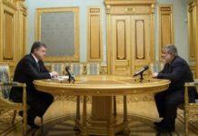 """""""У нас були не дуже сонячні відносини..."""": Коломойський розповів про останню зустріч з Порошенком - today.ua"""