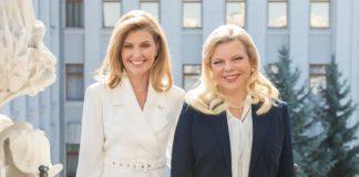 Олена Зеленська та дружина прем'єр-міністра Ізраїлю хочуть зняти фільм про Бабин Яр - today.ua