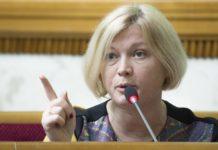 """""""Занадто багато хоче"""": у """"Слуги народу"""" різко відреагували на вимоги Геращенко до нової Верховної Ради - today.ua"""