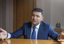 """""""Грошей не буде"""": між Гройсманом та Богданом вибухнув скандал - today.ua"""