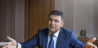 """""""Денег не будет"""": между Гройсманом и Богданом разразился скандал - today.ua"""