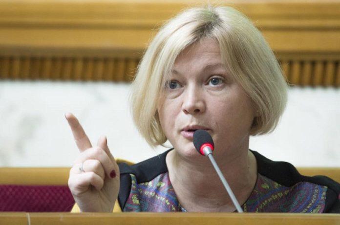 """&quotЗанадто багато хоче"""": у &quotСлуги народу"""" різко відреагували на вимоги Геращенко до нової Верховної Ради - today.ua"""