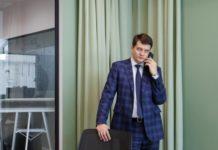 """""""Наследство Парубия"""": Разумков рассказал, как будет выглядеть его будущий кабинет - today.ua"""