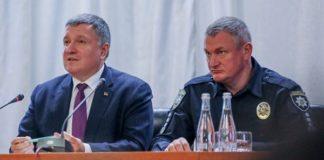 """""""Нам дуже потрібні гроші"""": Аваков запропонував продати в Росію конфісковані наркотики - today.ua"""