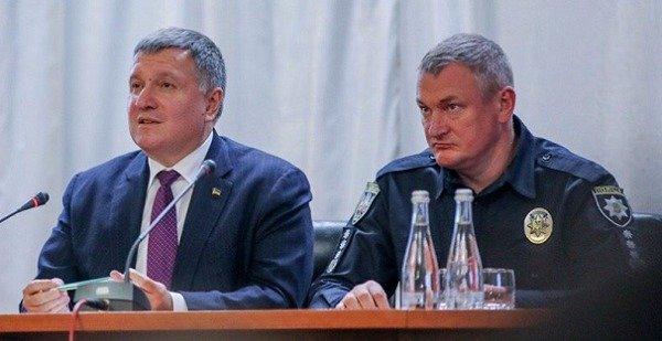 """&quotНам дуже потрібні гроші"""": Аваков запропонував продати в Росію конфісковані наркотики - today.ua"""