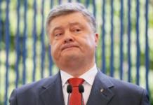"""""""Дружив тільки з тими, хто..."""": відомий дипломат назвав головний промах Порошенко - today.ua"""