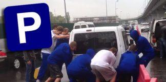 """""""Наказали автохама"""": в Борисполе баскетболисты не растерялись перед героем парковки"""" - today.ua"""