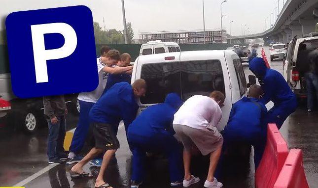 """&quotПокарали автохама"""": у Борисполі баскетболісти не розгубилися перед героєм паркування - today.ua"""