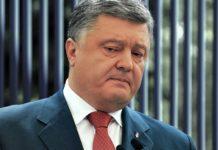 """""""Вкрав ще 22 млрд грн"""": Порошенко причетний до розкрадань в """"Укрексімбанку"""" - today.ua"""