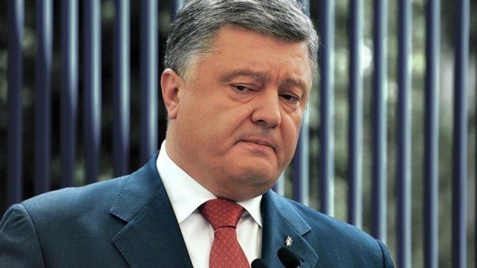 "&quotВкрав ще 22 млрд грн"": Порошенко причетний до розкрадань в &quotУкрексімбанку"" - today.ua"
