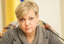 """""""Далеко не втече"""": Портнов розповів, що Гонтарєвій прийшов час розплатитися - today.ua"""