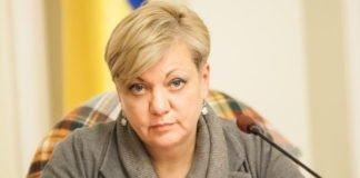 """""""Далеко не убежит"""": Портнов рассказал, что Гонтаревой пришло время расплатиться - today.ua"""