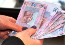 """""""Субсидии придётся вернуть"""": у кого заберут помощь от государства - today.ua"""