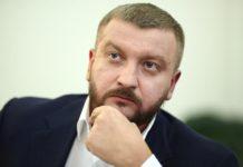 Міністр юстиції їздить без документів на авто з фальшивими номерами - today.ua