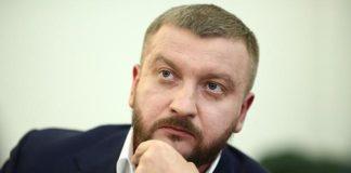 """Министр юстиции ездит без документов на машине с фальшивыми номерами"""" - today.ua"""