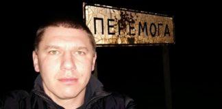"""""""Що я тут роблю, якщо навіть головнокомандувачу це не треба"""": Зеленського звинуватили в """"імпотентній"""" реакції на загибель морпіхів"""" - today.ua"""